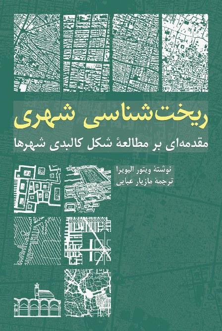 UM_cover.jpg